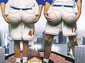 Film Baseketball David Zucher (1998)