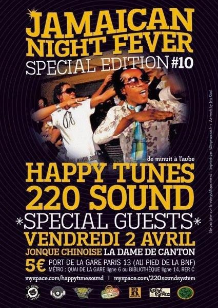 sound system1 JAMAICAN NIGHT FEVER PART 10