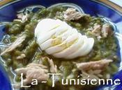 Slata mechouia Salade tunisienne légumes grillés