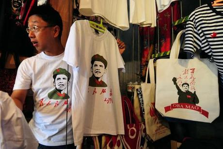 Emily Chang et l'affaire Oba-Mao : exportation de réputation et contre-