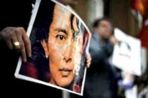 ps-birmanie-aung-san-suu-kyi-soe-aung-forum-democratique-pour-la-birmanie-ps76-blog76