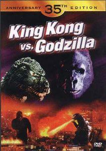 king_kong_vs_g_front