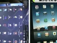 L'iPed, clone chinois l'iPad d'Apple
