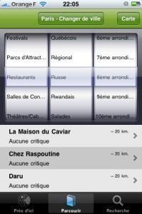 Concours MondeCafés : 2 iPads et 20 bons iTunes 10€ à gagner !