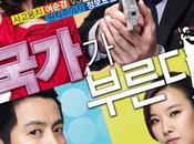 (K-Drama Pilote) Call Country Secret Agent Miss clash extrêmes sein forces l'ordre