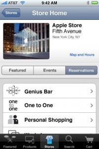 L'Apple Store est également sur l'iPhone !