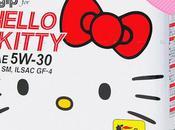 Insolite: L'huile moteur Hello kitty
