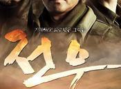 (K-Drama Pilote) Comrades (Jeonwoo Legend Patriots) déchirement d'une nation