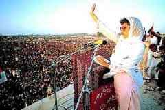 ps Benazir Bhutto serment Pakistan aliance islamique démocratique ps76 blog76.jpg