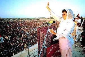ps-benazir-bhutto-serment-pakistan-aliance-islamique-democratique-ps76-blog76
