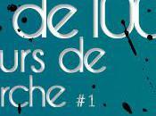 100+ Moteur recherche (musique, Pdf…)