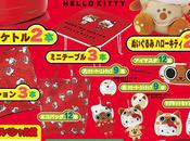 Monster Hunter Hello kitty cadeaux