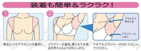 Astuces de beauté japonaise