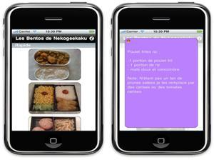 Bento, iPhone, Android