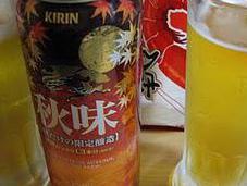 bière japon 45.1% taxes