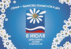 Quel est le marché des fleurs coupées en Russie?