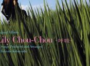 Salyu Takeshi Kobayashi annoncent reformation Lily Chou-Chou!