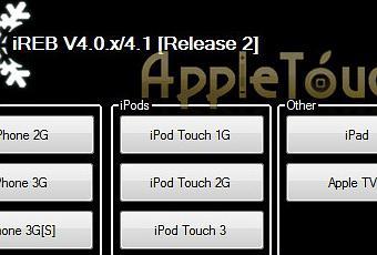 ireb-4.0.x-4.1.zip gratuit