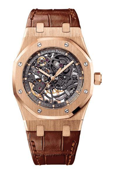 Audemars Piguet ref.15305OR.OO.D088CR