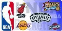NBA : Les Résultats de la Nuit !