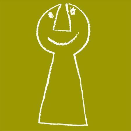 logo cles atelier [Idée cadeaux] Offrez les clés de latelier !