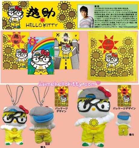 http://www.jaimehellokitty.com/images/Articles006/kamijikitty.jpg