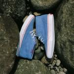 vans california 2011 spring chukka preview 1 150x150 Vans California Chukka Printemps 2011