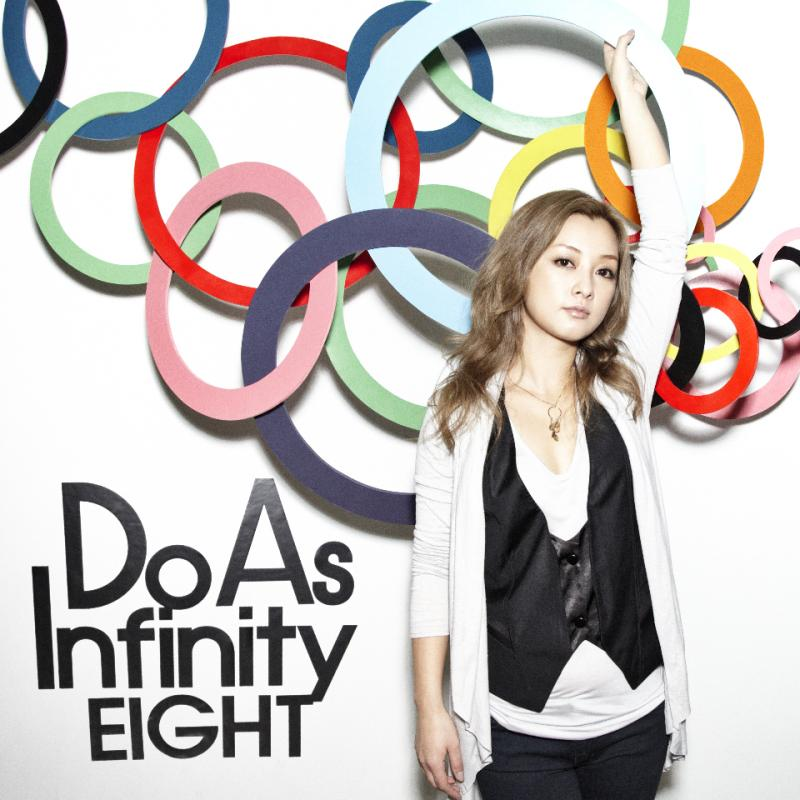 Nouvel album de Do As Infinity pour Janvier 2011.