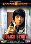 police_story