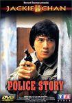 police_story