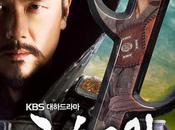 (K-Drama Pilote) King Geunchogo fresque épique l'apogée royaume Baekje
