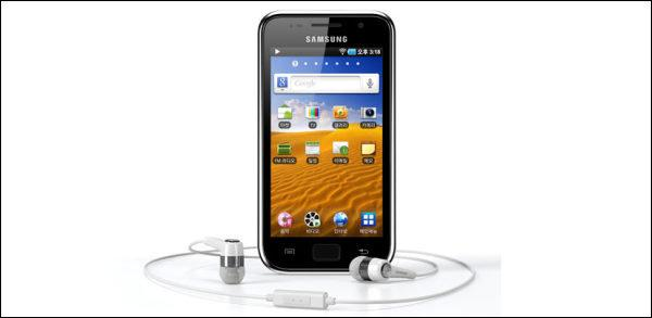 Samsung veut concurrencer l'Ipod