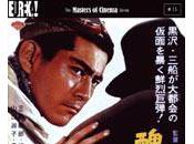 Intégrale Kurosawa. 10ème film Scandale