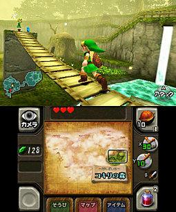 237064 the-legend-of-zelda--ocarina-of-time-3d