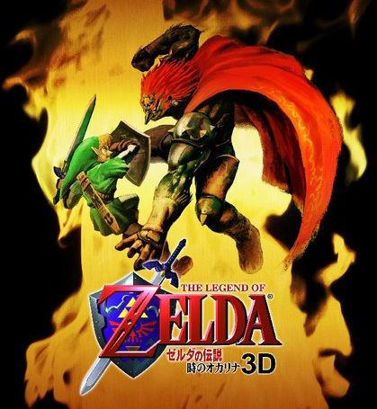 237063_the-legend-of-zelda--ocarina-of-time-3d.jpg