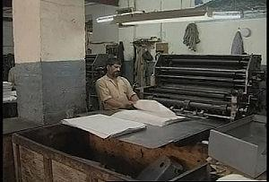 A printing press in Kabul, Afghanistan.