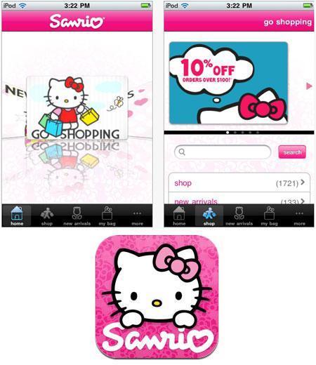 Sanrio.com : application officielle sur Iphone !!