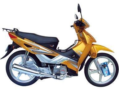 moto chinois chercher concessionnaire - Voitures/Motos