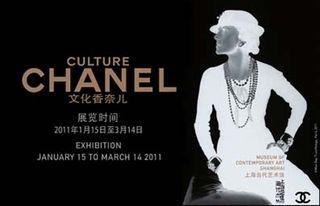Culture-Chanel-January-2011-Shanghai-China