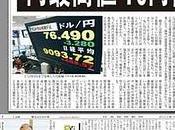 TOKYO SILENCE RADIO ACTIVITE?