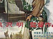 Intégrale Kurosawa. 16ème film château l'araignée