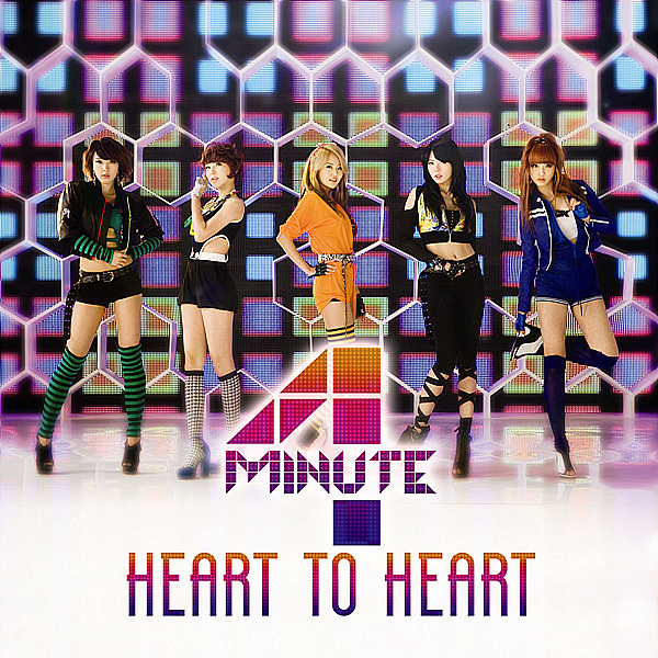 Clip | 4minute • Heart To  Heart.