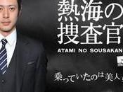 (Tag Dramas) histoire séries asiatiques...