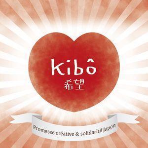 kib__promesse