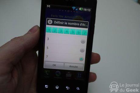 P1000222 Test : LG Optimus 2X