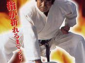 Segata Sanshiro Sega Saturn Commercials