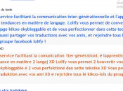 sites l'on aime bien lolify