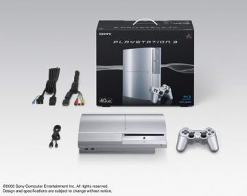 medium_ps3_satin_silver.jpg