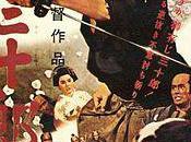 Intégrale Kurosawa. 21ème film Sanjuro