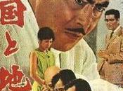 Intégrale Kurosawa. 22ème film Entre ciel l'enfer
